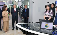 "President Kassym-Jomart Tokayev visited the ""Digital Centre"", the office on the provision of digital services"